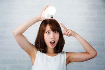 電力会社を変更するメリットとは?そもそも電力自由化って何だ?